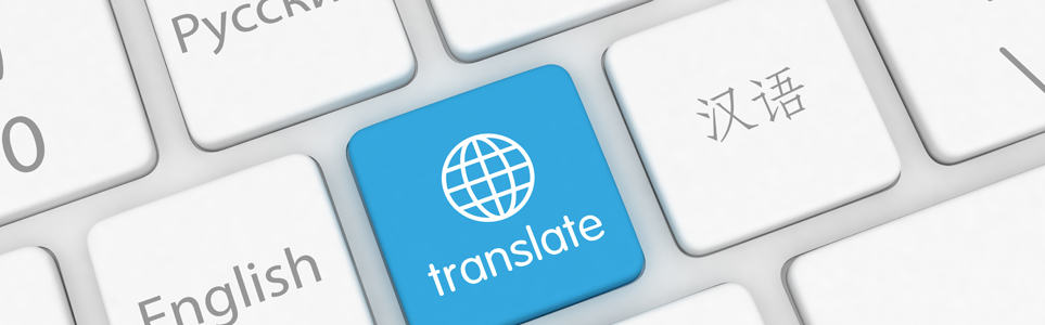 Law Would Make Translations of Foreign-Language Ads Mandatory